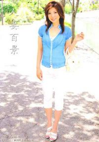 人妻百景 06